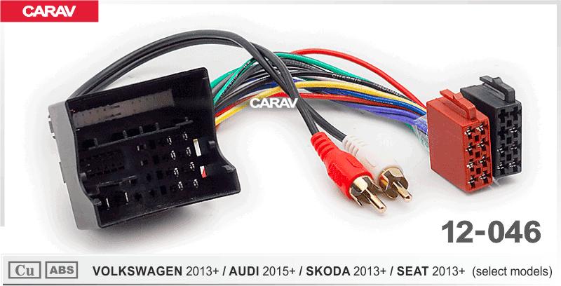 CARAV 12-046