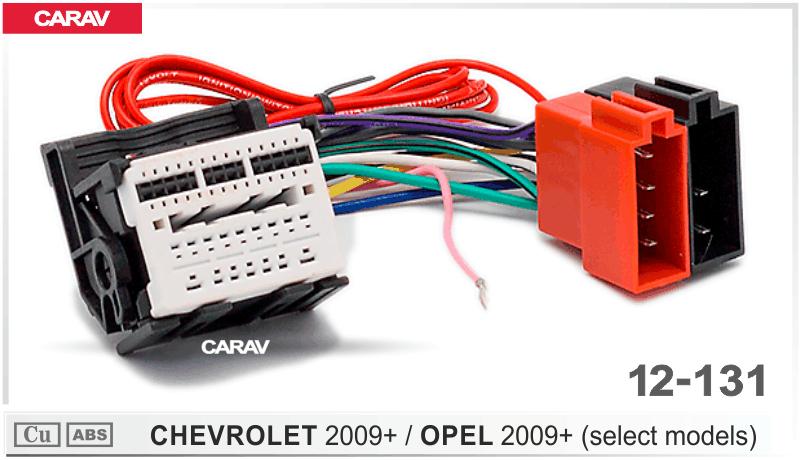 CARAV 12-131